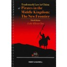 Trademark Law in China - Pirates in the Middle Kingdom: The New Frontier, 3rd Edition