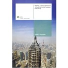 Chinese Construction Law: A Guide for Foreign Companies (2nd edition)