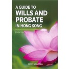A Guide to Wills and Probate in Hong Kong