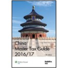China Master Tax Guide 2016/17 (13th Edition) (Student Edition)
