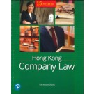 Hong Kong Company Law, 15th Edition