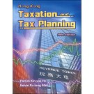 Hong Kong Taxation and Tax Planning, 19th Edition