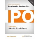 IPO Handbook for Hong Kong 2020