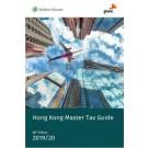 Hong Kong Master Tax Guide 2019-2020 (28th Edition) (e-Book)