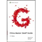 China Master GAAP Guide (11th Edition) (e-Book)
