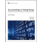 Accounting in Hong Kong: Regulatory framework and Advanced Accounting Practice (20th Edition) (e-Book)