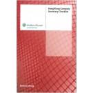 Hong Kong Company Secretary Checklist (e-Book)