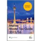 Macao Master Tax Guide 2015/16 (7th Edition) (e-Book)