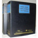 Hong Kong Employment Law Manual (Hardcopy only)