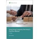 Hong Kong Company Secretary's Practice Manual, 5th Edition (e-Book)
