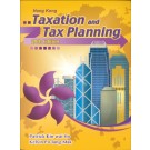 Hong Kong Taxation and Tax Planning, 20th Edition
