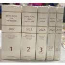 Hong Kong Civil Procedure 2022 (The Hong Kong White Book)