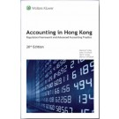Accounting in Hong Kong: Regulatory framework and Advanced Accounting Practice (20th Edition) (Student Edition)