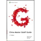 China Master GAAP Guide (11th Edition)