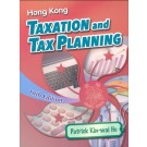 Hong Kong Taxation and Tax Planning, 18th Edition