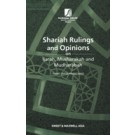 Shariah Rulings and Opinions on Ijarah, Musharakah and Mudharabah