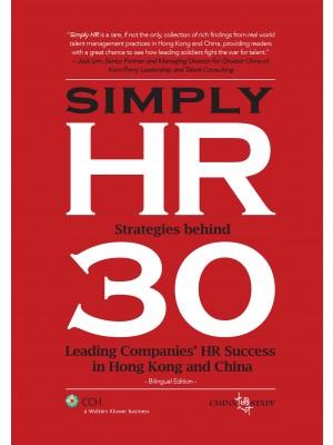 Simply HR