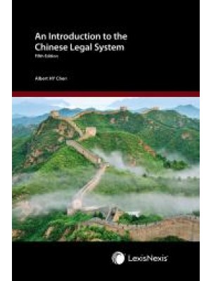 An Introduction to the Chinese Legal System, 5th Edition