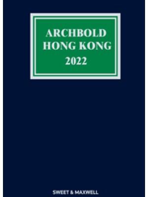Archbold Hong Kong 2022