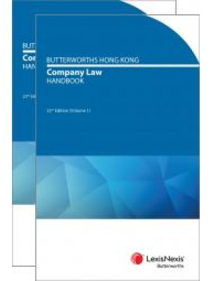 Butterworths Hong Kong Company Law Handbook, 23rd Edition