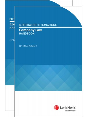 Butterworths Hong Kong Company Law Handbook, 22nd Edition