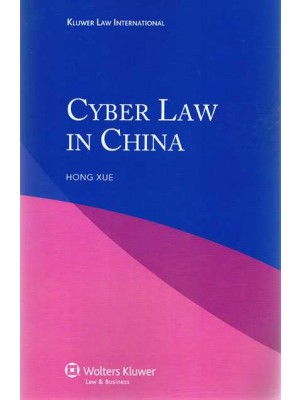 Cyber Law in China