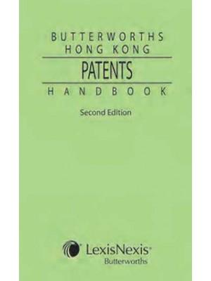 Butterworths Hong Kong Patents Handbook, 2nd Edition
