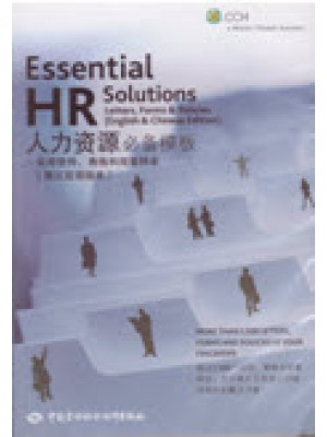 Essential HR Solutions China: Letters, Forms and Policies, 2nd Edition