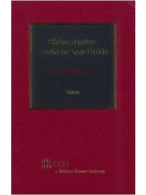 China Master Business Law Guide: Cases