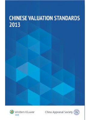 Chinese Valuation Standards 2013