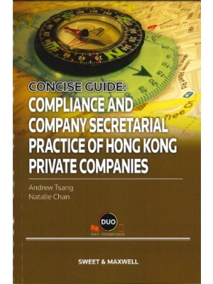 Concise Guide: Compliance and Company Secretarial Practice of Hong Kong Private Companies (e-Book)