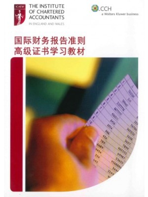 IFRS Diploma Learning Manual (Chinese Edition)