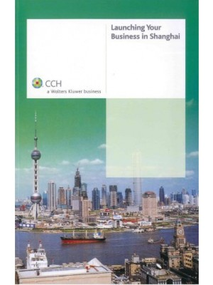 Launching Your Business in Shanghai