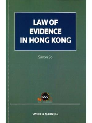Law of Evidence in Hong Kong (Hardcopy + e-Book)