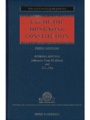 Law of the Hong Kong Constitution, 3rd Edition (Hardcopy + e-book)