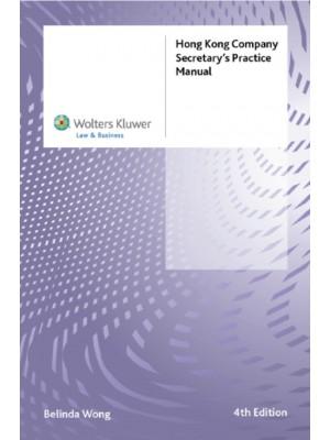 Hong Kong Company Secretary's Practice Manual, 4th Edition