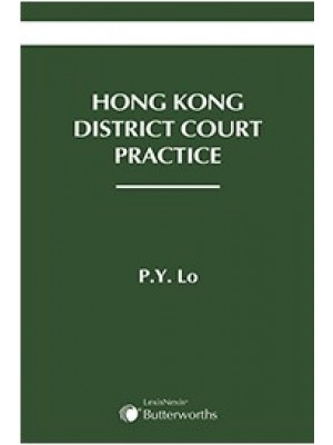 Hong Kong District Court Practice, 3rd Edition
