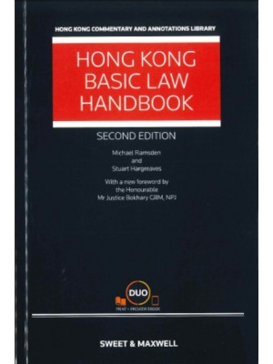 Hong Kong Basic Law Handbook, 2nd Edition
