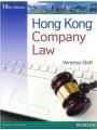 Hong Kong Company Law, 14th Edition