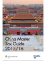 China Master Tax Guide 2015/16 (12th Edition)