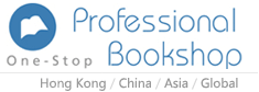 Professional Bookshop